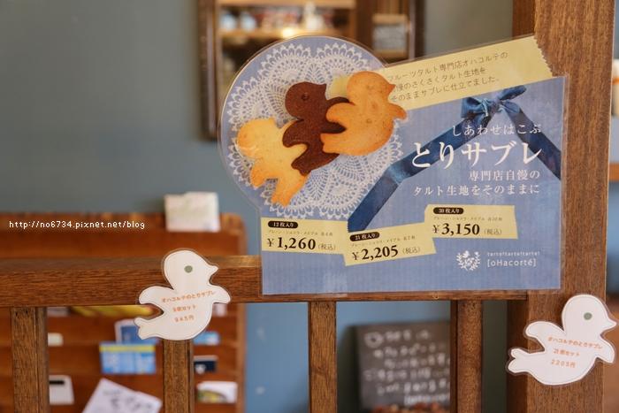 20130817_SummerOkinawa_0267 f