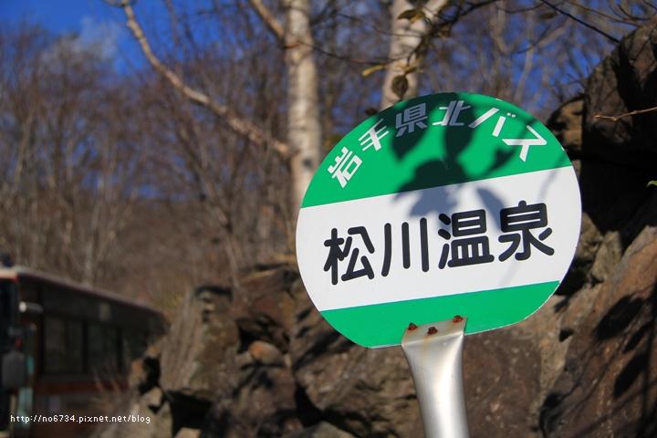 20111109_WuFamilyJapan_1973 f