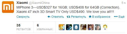 Цена Xiaomi Mi3