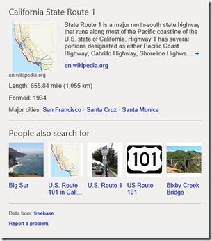 новые инструменты поиска Bing