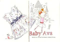 08-08-13 by Anita Davies