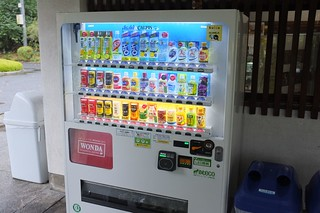 Vending machine in Imperial garden