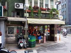 Taipei 2013