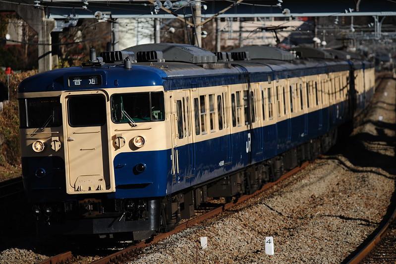 545M Class115 M10+M* Local Kofu