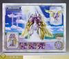 [Imagens] Saint Cloth Myth - Athena Kamui 11397980213_10581d257c_t