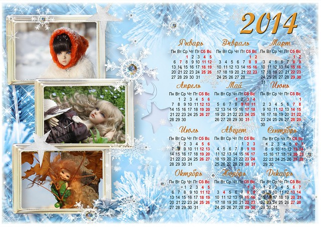 doll-a-calendar-tt