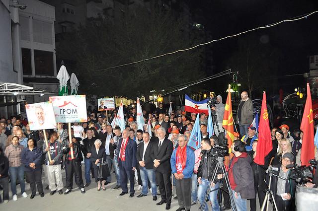 Кликни за фотогалерија - Митинг на ГРОМ во Кочани