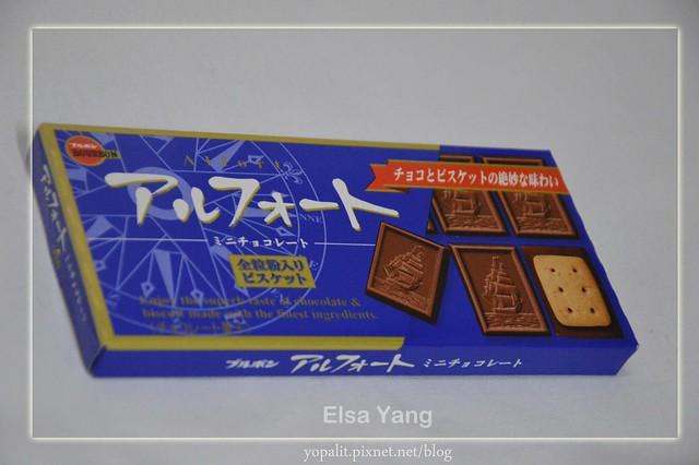 日本藥妝照片4