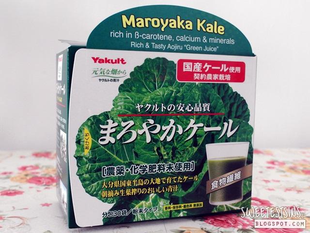 yakult maroyaka kale (2)