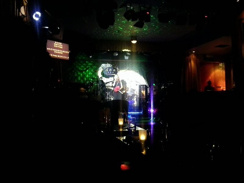 Topps Lounge