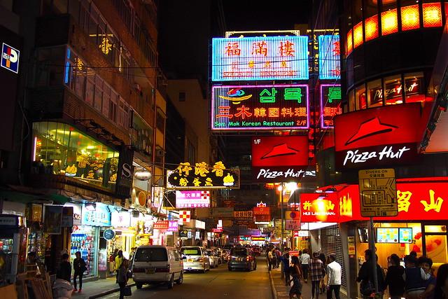 Hong Kong (Kowloon)