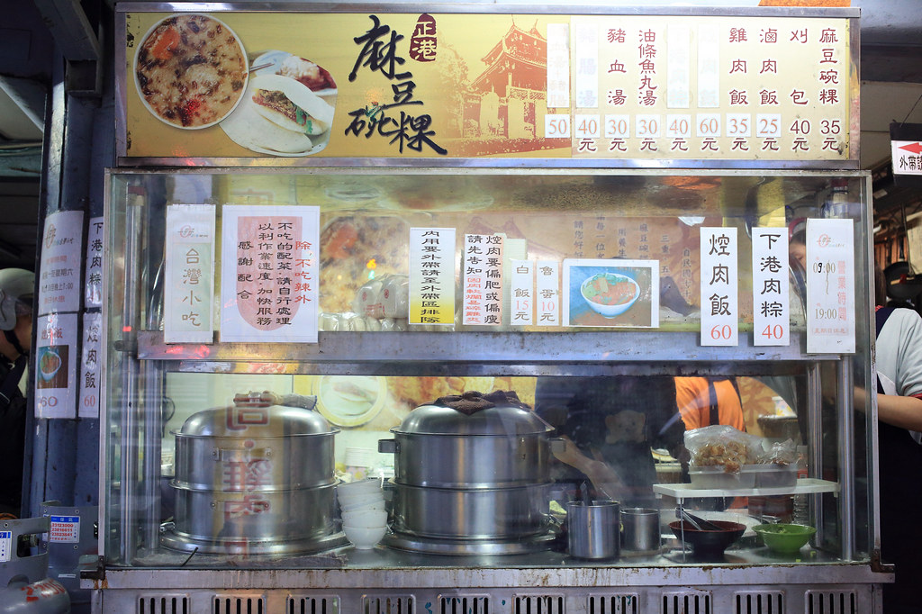 20150116萬華-一甲子碗粿、刈包專賣店 (4)