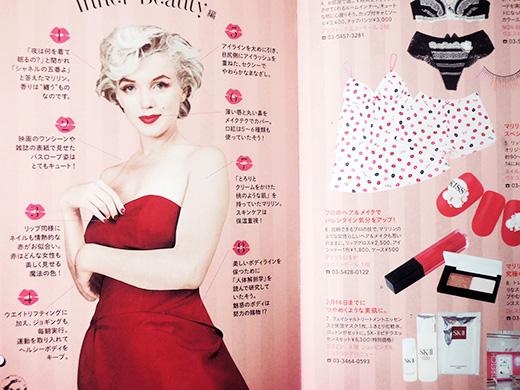 Marilyn_5