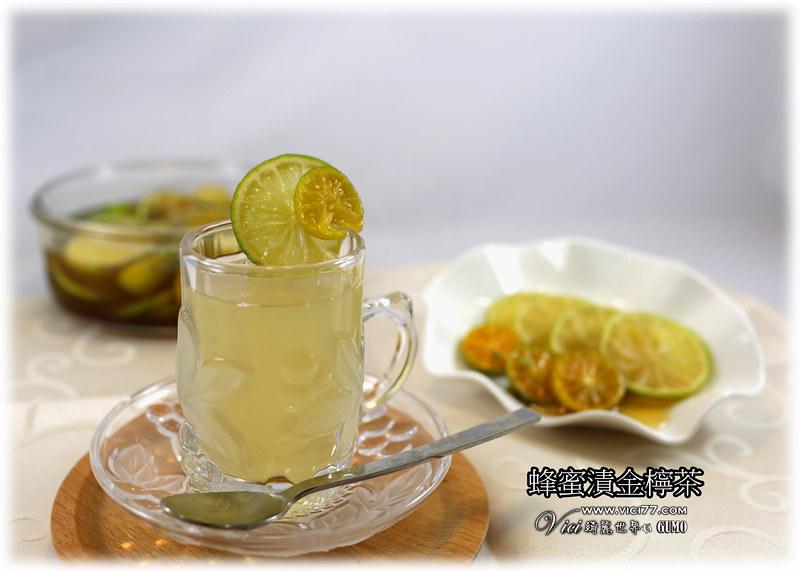 0124蜂蜜金檸茶022