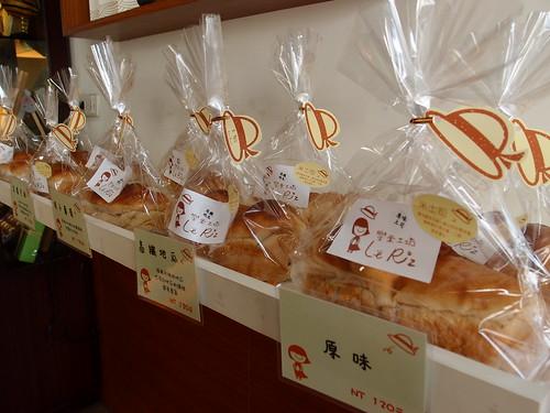 樂米工坊米麵包‧發現呷米的快樂 (6)