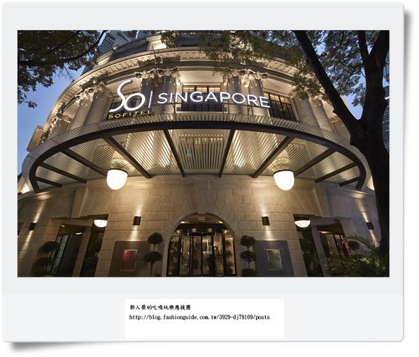 Sofitel So Singapore Entrance