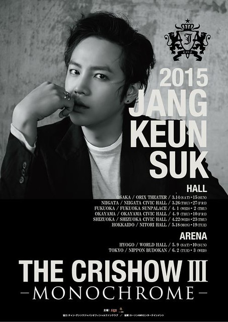 CRISHOW3_Poster