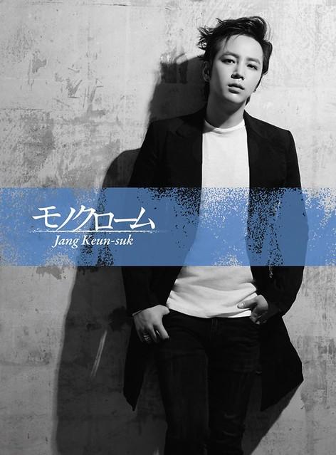 Jang Keun Suk - Fragile Like Snow /// T�rk�e �eviri