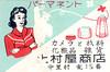 allumettes japon091
