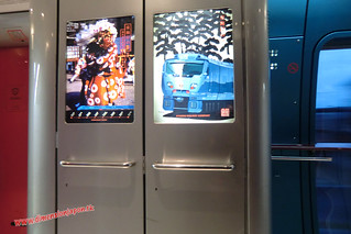CIMG1244 Limited express Sonic (Beppu-Fukuoka) 13-07-2010 copia
