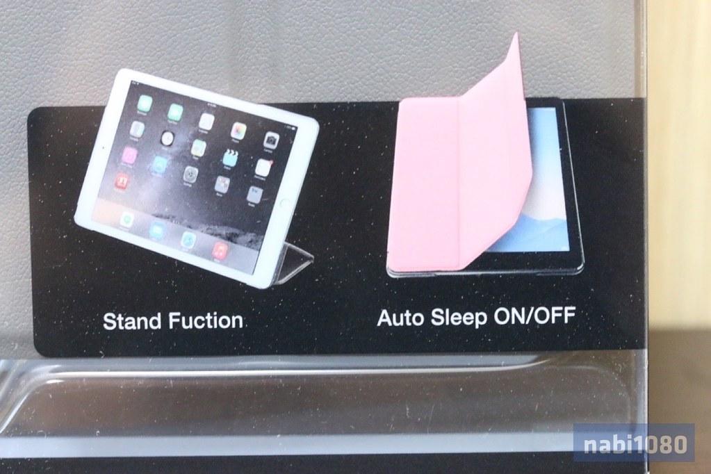 iPad Pro 9.7 cover02