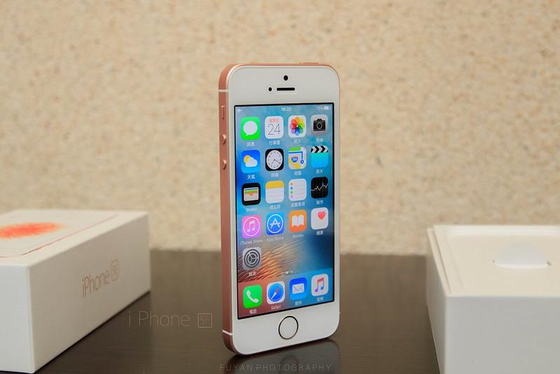 iPhone SE (9)