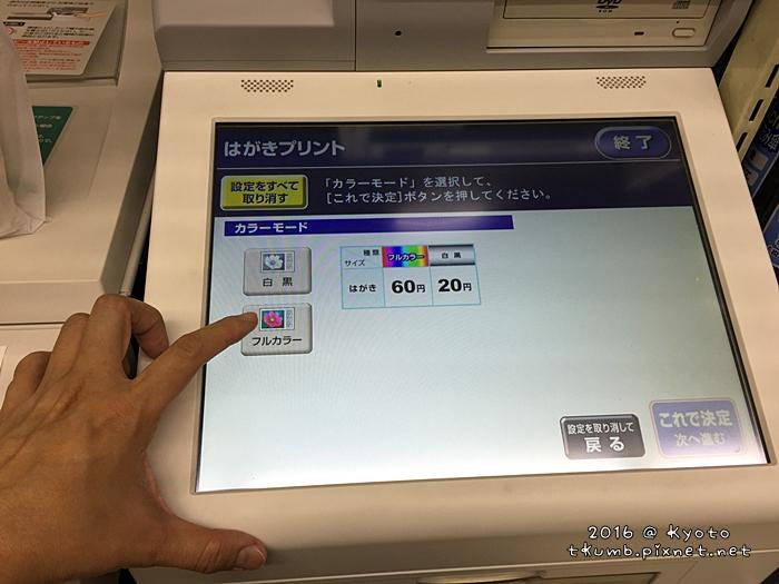 201606小七明信片11.JPG