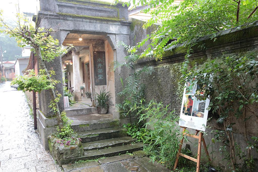 20160522新竹-水井茶堂 (1)