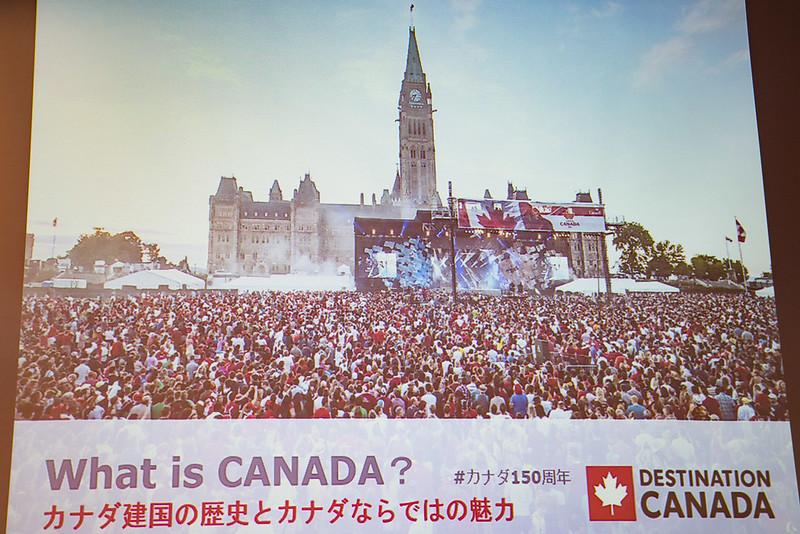 Canada_150-3