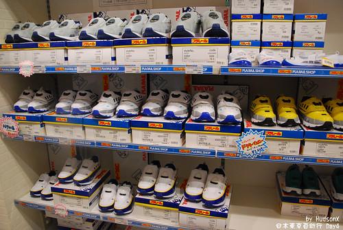 新幹線造型鞋