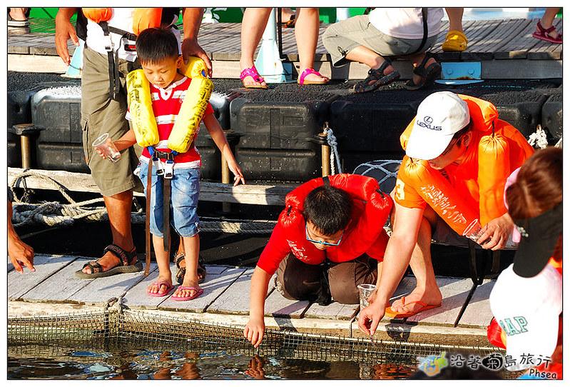2013元貝休閒漁業_97