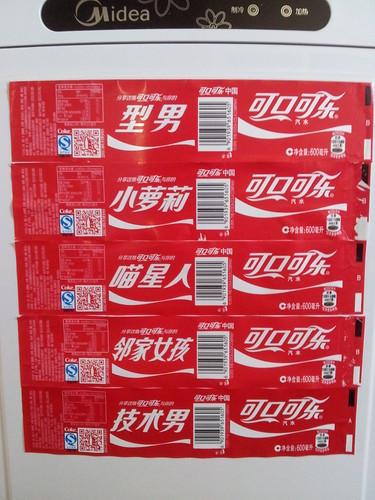 饮水机上的可口可乐贴纸