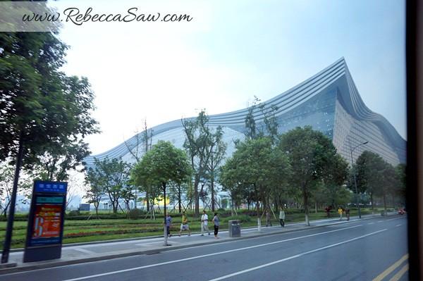 Chengdu - New Century Global Mall