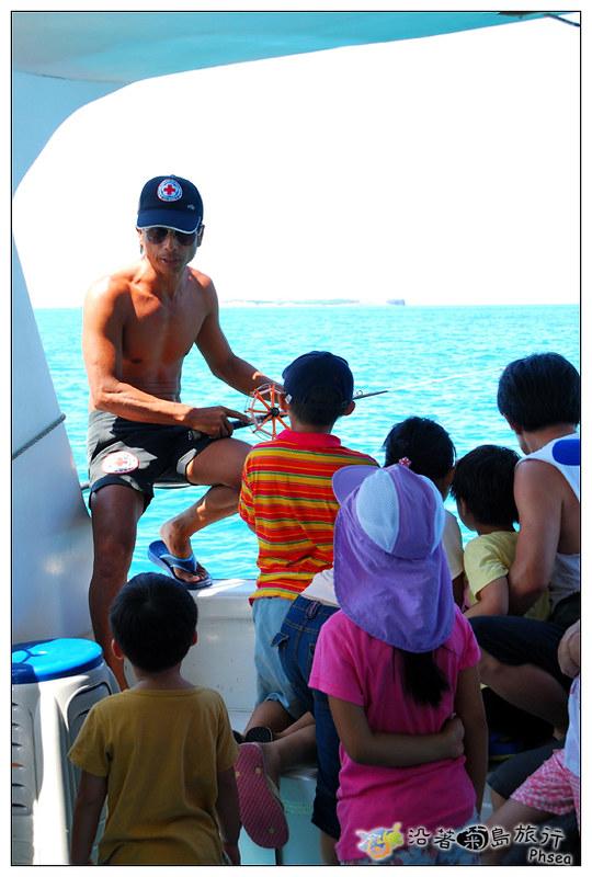 2013歐船長東海休閒漁業_115