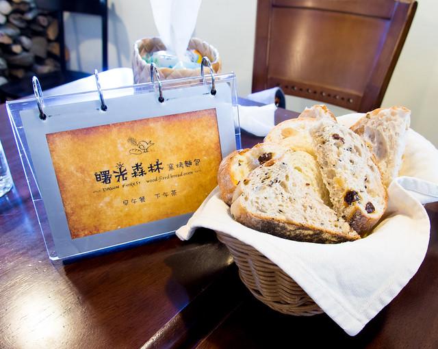 [台東 市區]–旅行中的麵包–曙光森林窯烤麵包