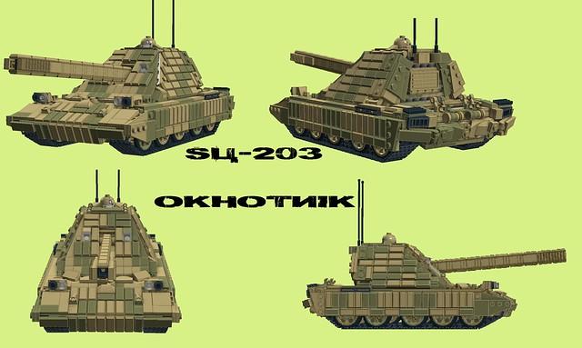 SU-203 Okhotnik