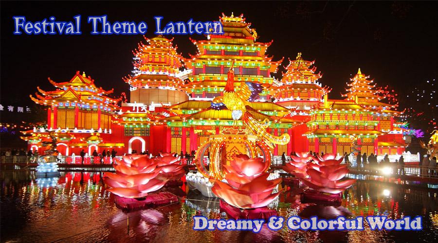 Festival Theme Lantern