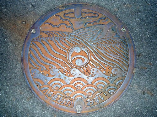 Hamaoka Shizuoka , manhole cover 2 (静岡県浜岡町のマンホール2)