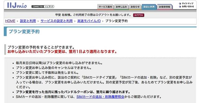 スクリーンショット 2013-09-09 22.58.38