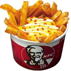 Cheezy Bacon Bucket of Fries (P75)