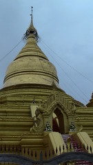 Kuthodaw Pagoda Center Stupa