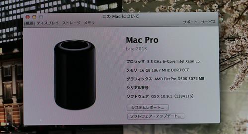 Mac Pro_Late2013_28