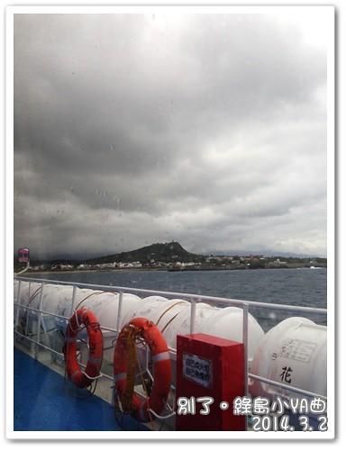 140302-離開綠島這天的天氣不好