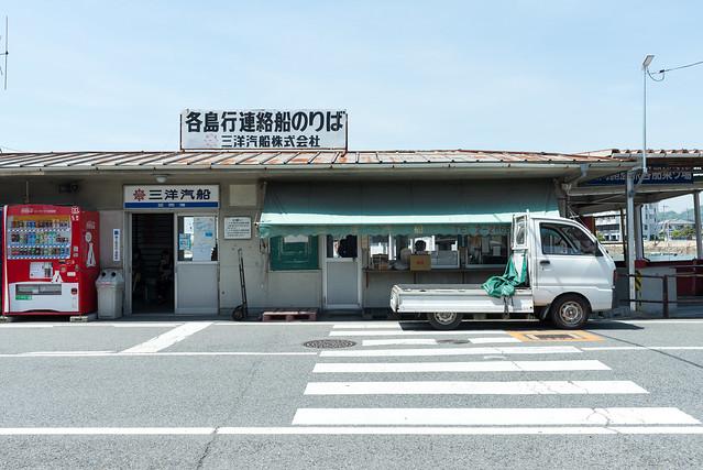 笠岡諸島客船乗り場