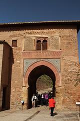 Wine Gate @ Alhambra