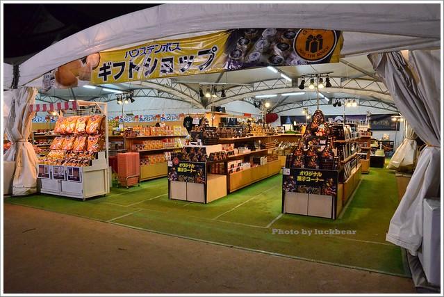 大阪城3D燈光秀2015019-DSC_3946