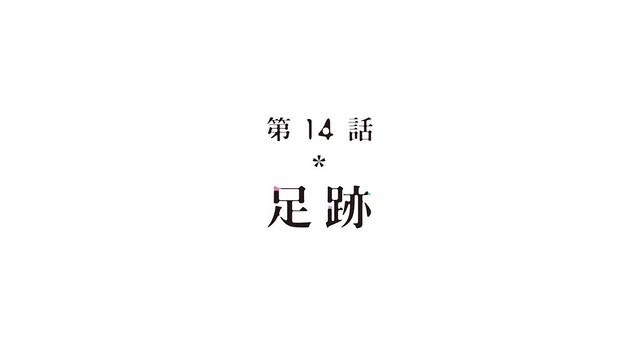 KimiUso ep 14 - image 35