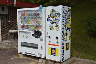ギラヴァンツ北九州を応援する自販機
