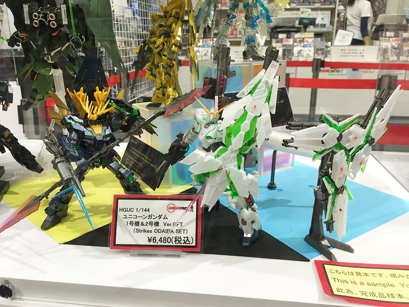 Odaiba (Gundam) - 110