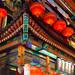 Beijing After Dark
